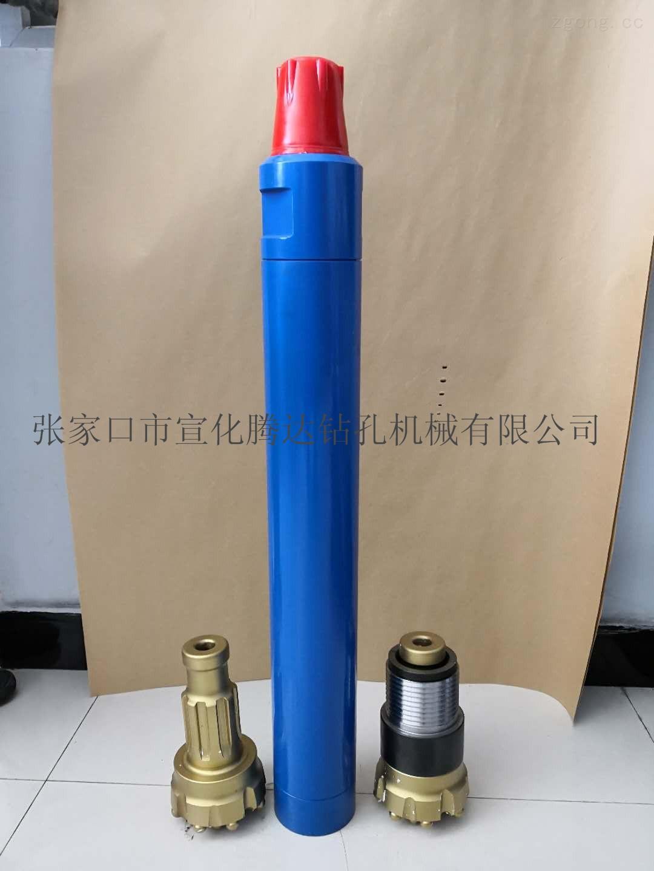 红五环威猛系列冲击器4寸潜孔钻具