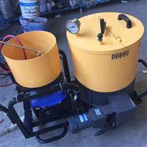 启拓全新小型上市燃气加热沥青灌缝机