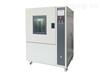 高低溫交變試驗箱|錦華交變溫濕度試驗設備