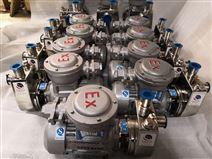 小型不锈钢移动式自吸泵