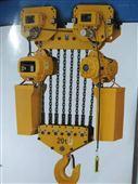 雙小車橋式起重機配管模自動夾具