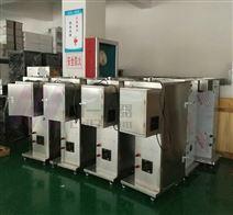 湖北高温喷雾造粒机CY-8000Y金属喷雾干燥机