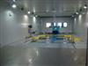 常温试验舱|汽车整车常温环境模拟试验室