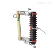 (H)RW11-12(F)戶外高壓交流跌落式熔斷器