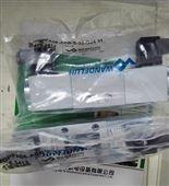 万福乐减压阀QNPFA06-A/B-3.2-G24