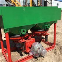 黃泥沙金選黃金跳汰機 礦用環保型粗選設備