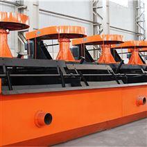 BF鐵礦鉛鋅礦用浮選機 多槽有色金屬浮選槽