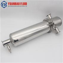 源浩衛生級不銹鋼快裝空氣過濾器