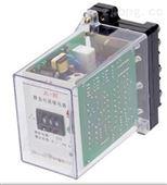 JSJ-10靜態交流斷電延時繼電器