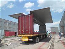 滄州信合定制全新保溫液壓飛翼集裝箱定制