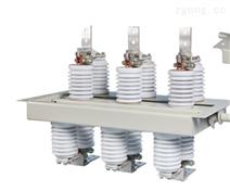 GN30-12系列旋转式户内高压隔离开关