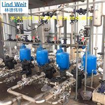 鑄鋼蒸汽冷凝水回收裝置-林德偉特