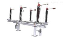 GN19-10系列戶內高壓隔離開關