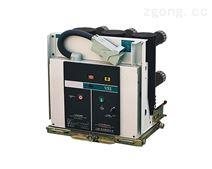 VDG-12户内高压真空断路器