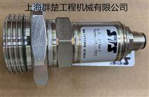 双轮铣槽机传感器