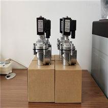 除塵器脈沖閥廠家直銷品質保證