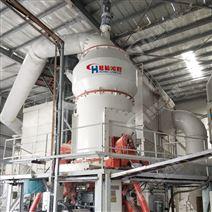 鋁礬土粉磨立磨 耐火材料鋁粉立式磨粉機