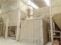鋁礬土熟料細粉磨粉機 超微粉磨機