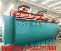 廠家供應充氣式浮選機銅礦鉛鋅礦金礦設備