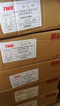 山东东营市美国TWB直线运动轴承LB40A-2RS