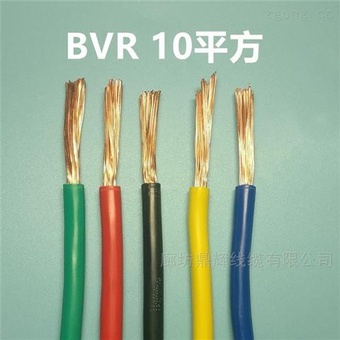 BVR黄绿双色国标线-2.5平方价格