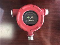 室外型三波段红外火焰探测器