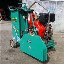 供應大功率柴油切割機 混凝土路面切路機