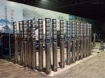 大流量高效潜水泵诚信企业雨辰泵业