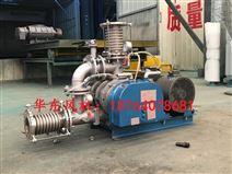 蒸汽壓縮機參數 縮機廠家