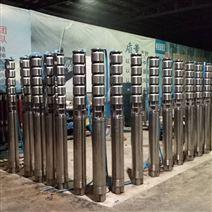 大流量不銹鋼潛水泵廠家天津雨辰泵業