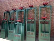 機閘一體鋼制閘門