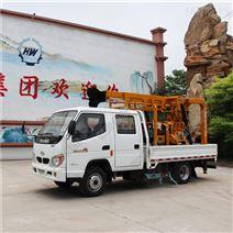 性价比高恒旺HWC-230车载水井钻机厂家