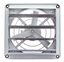 BFAG防爆排風扇 百葉窗散熱風扇