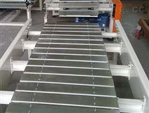 重型鏈板輸送機