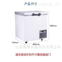 永佳經濟款DW-65-W136生物檢材低溫儲存箱