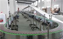 U型轉彎鏈板輸送機
