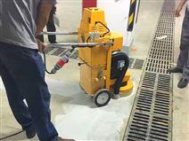 路面機械廠家環氧地坪無塵打磨機