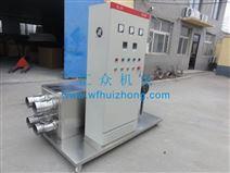 專業供應140KW大功率熱風機