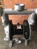 QBY3-50鋁合金氣動隔膜泵