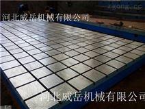 三維柔性焊接平臺 現貨工廠價 高品質保障