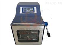 消毒型拍打式均質器/生物樣品均質機