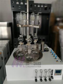 甘肃硫化物酸化吹气仪CY-DCY-4S手动升降