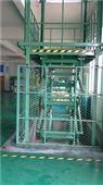 固定式液压升降平台2