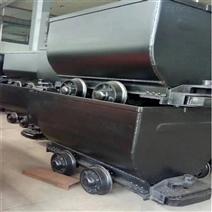 礦用固定式礦車 礦車廠