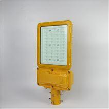 工厂LED防爆路灯