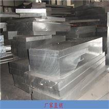 3003铝板2.1mm-7A06铸造铝板高塑性6063铝板