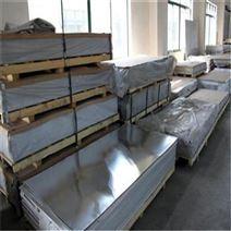 7075铝板*3003精铸热轧铝板4032耐冲击铝板