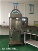实验室喷雾干燥机CY-8000Y离心喷雾造粒器