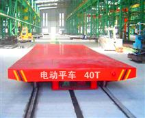 提升贮运设备平板地轨车