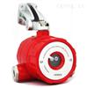 GW800IR2燃氣管道專用火焰探測器